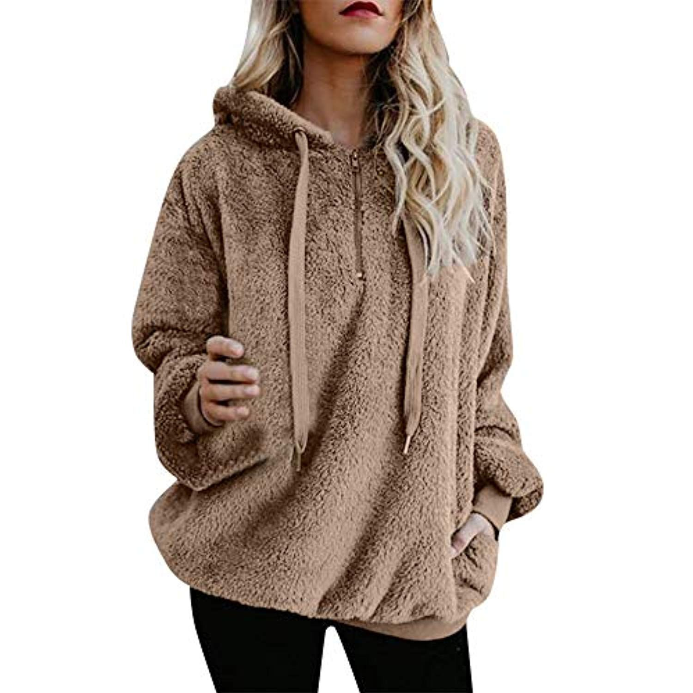 Misaky Womens Jacket Winter Warm Faux Fur Long Sleeve Solid Hooded Top Thicker Outwear Overcoat