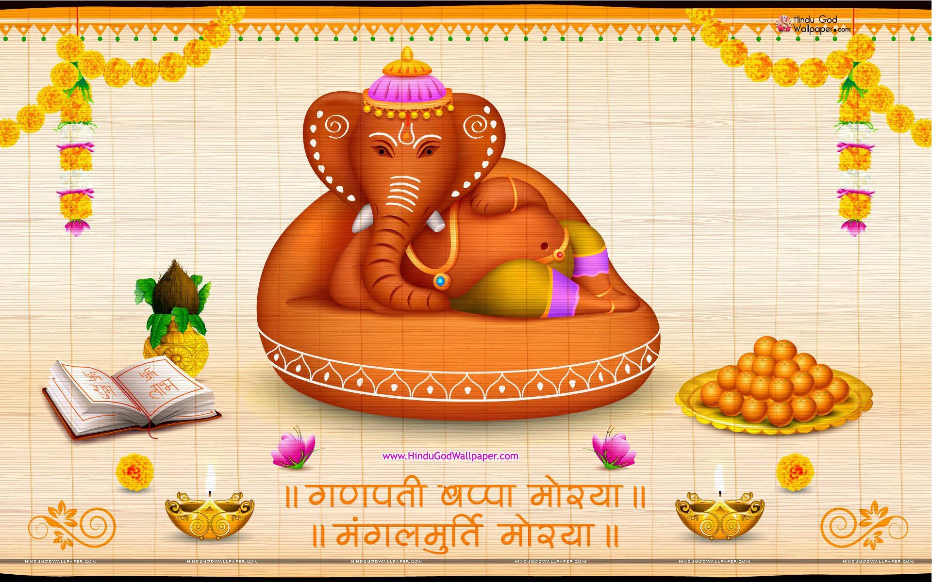 Hd wallpaper vinayagar - Lord Vinayagar Wallpapers Photos Hd Free Download