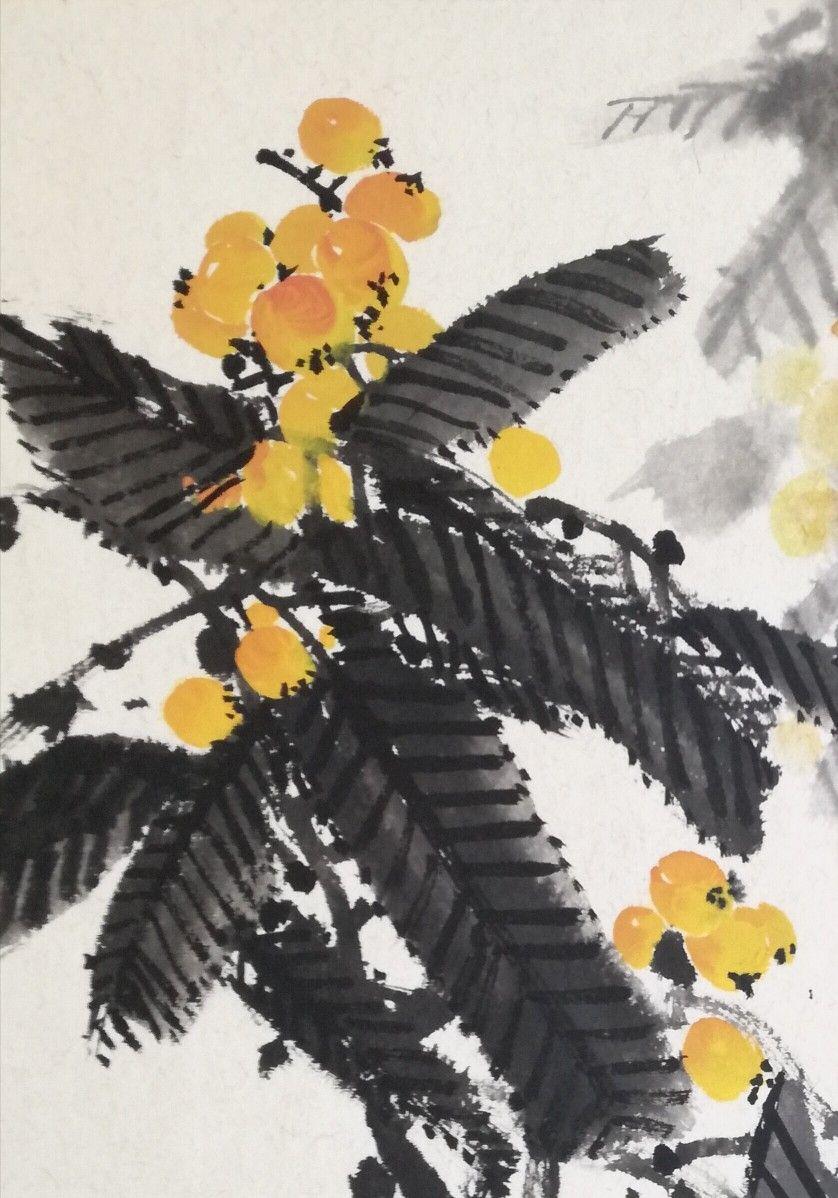 Chinesische Kunstgeschichte Band I Vorbuddhistische Zeit Die