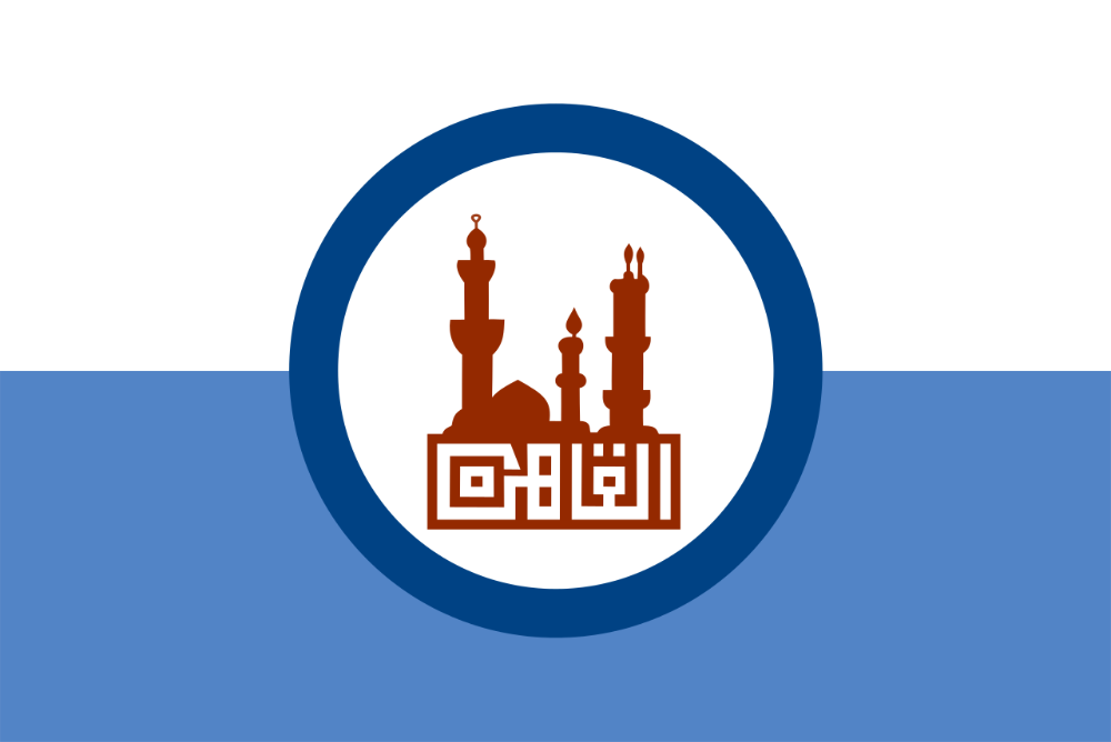 "Cairo City Flag car bumper sticker window decal 5/"" x 3/"""