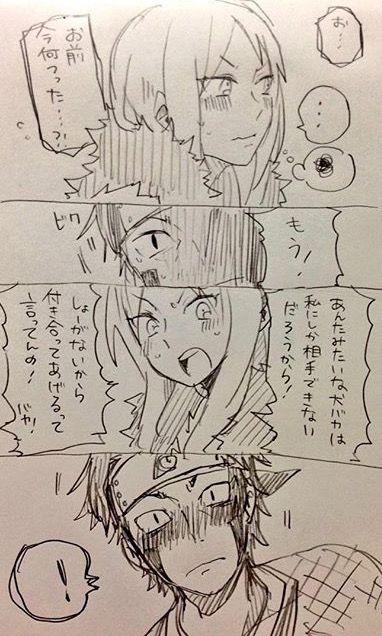 Kiba And Tamaki 44 Kiba Inuzuka Naruto Manga Anime