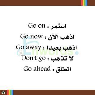 Enwords تعليم اللغة الإنجليزية On Instagram English Language Learning Grammar English Words Learn English Words
