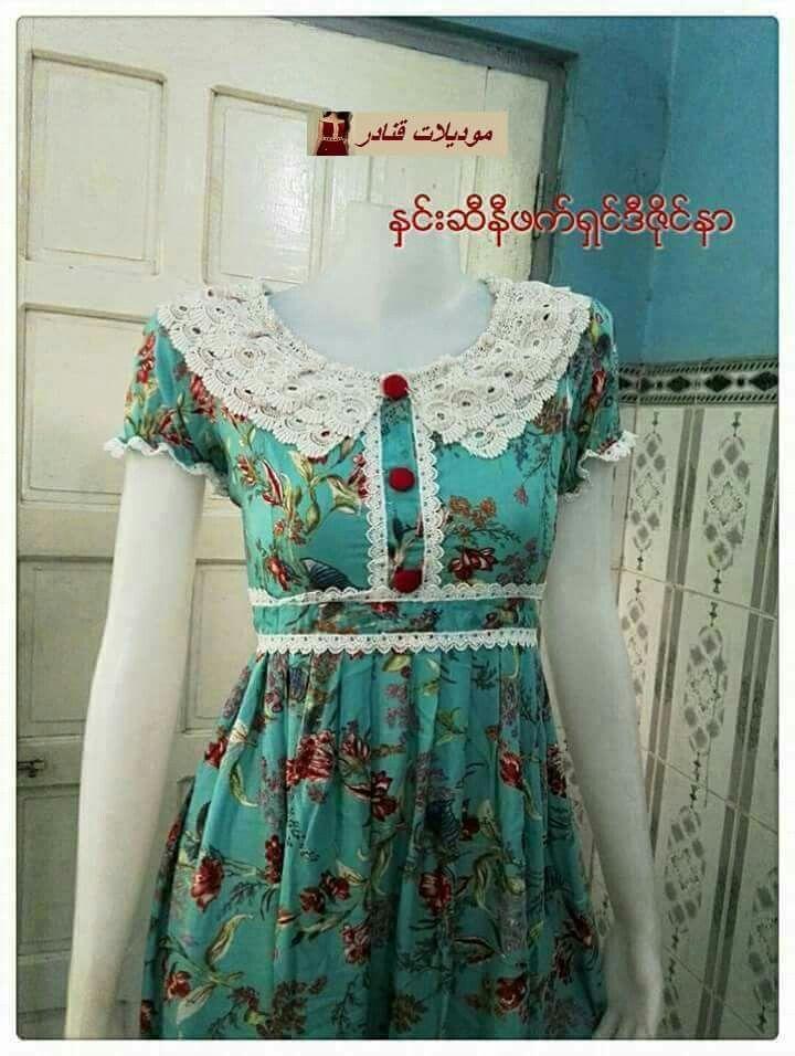 Pin by Amira Amira on gandora | Pinterest | Dressing gown, Night ...