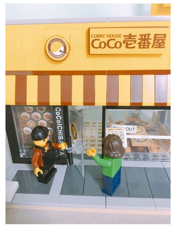 Fruit /& Veg Greengrocer supermarket stall with banana figure LEGO Market Stall