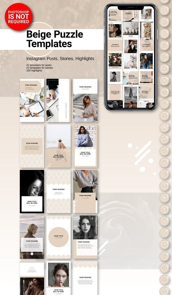 Beige Puzzle Instagram Templates by Kopetu on creativemarket