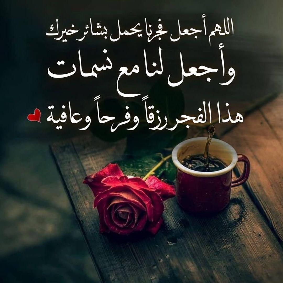Instagram Post By كنوز التراث الإسلامي Nov 19 2019 At 2 30am Utc Islam Instagram Posts Good Morning