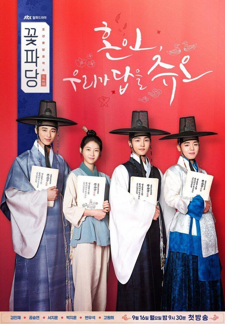 Sinopsis Flower Crew Joseon Marriage Agency Episode 1