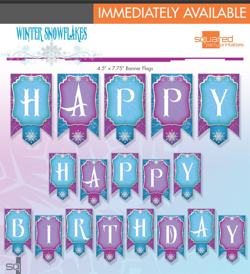Frozen Birthday Banner Printable Frozen Banner Party By: Ice Princess Winter Snowflakes