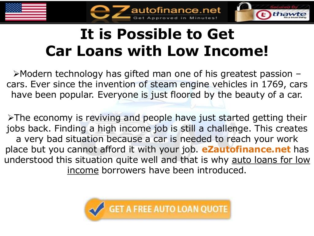 Low Income Auto Loans For Bad Credit At Lowest Interest Rates Amazi Car Loans Loans For Bad Credit Low Income