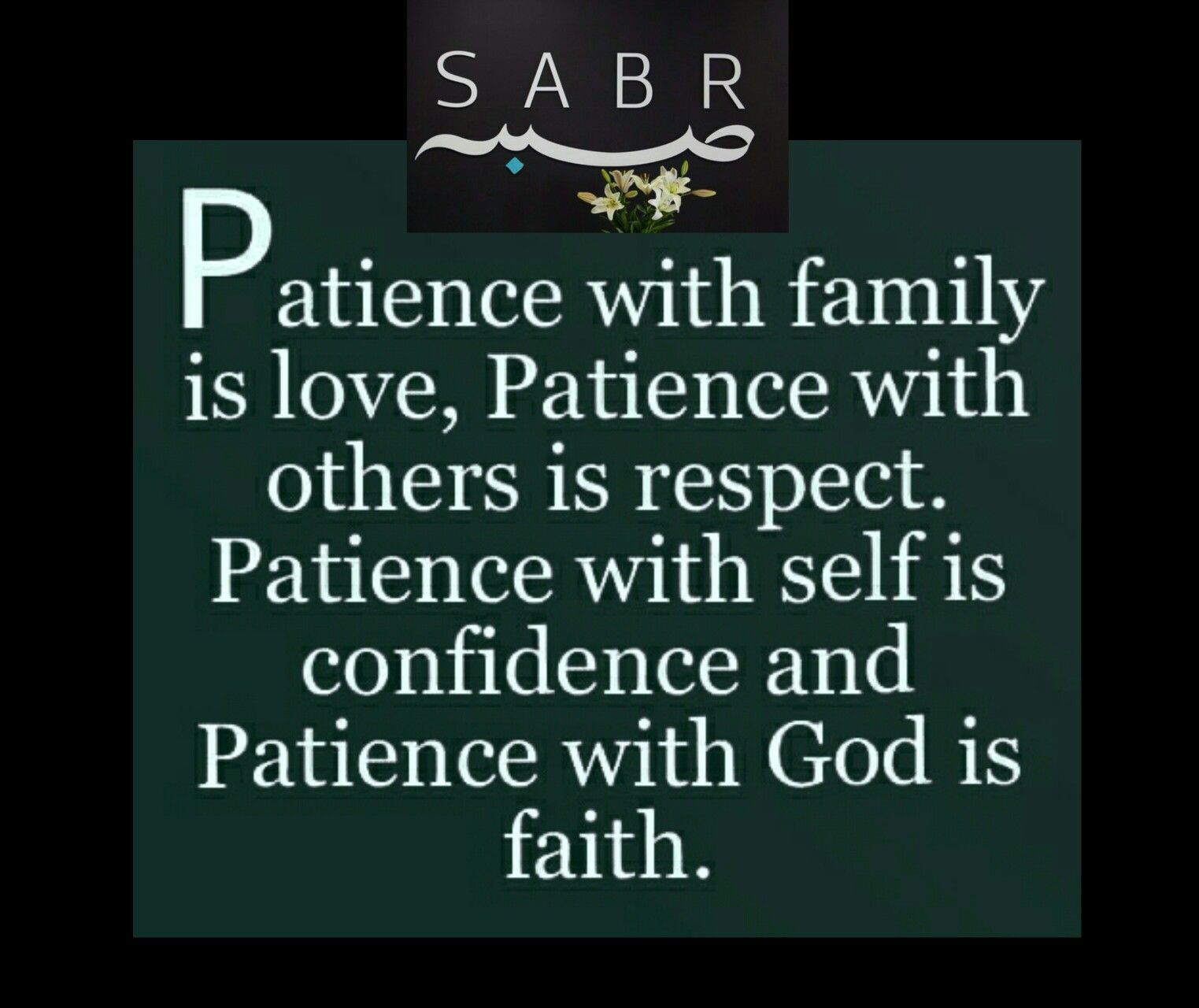 Patience Is Key Patience Faith Islam Motivational