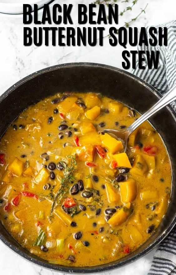 Black Bean Butternut Squash Stew