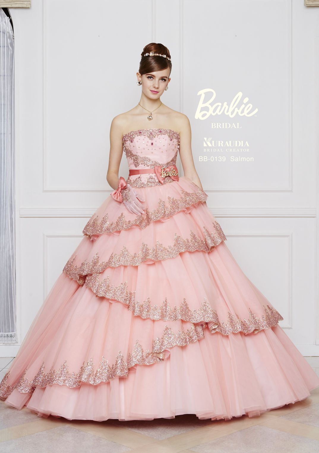 dball~dress ballgown Barbie Bridal | como princesa | Pinterest | 15 ...