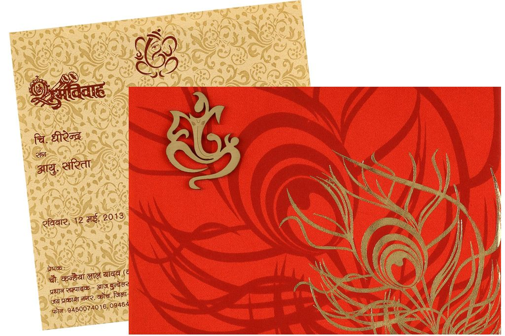 Indian Wedding Invitation Cards Designs …   Wedding cards ...