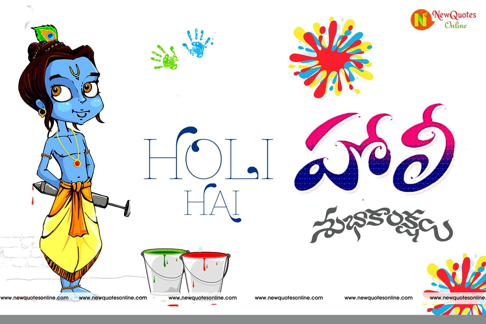 Happy Holi Quotes Wishes Greetings Images Wallpapers Happy Womens