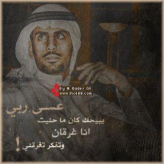 سعد علوش Movie Posters Poster Movies