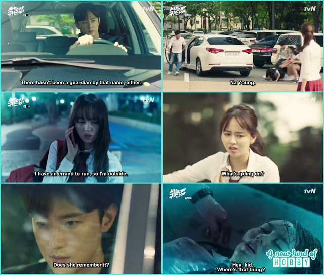Hyun Ji Get Her Accident Memories Back Let S Fight Ghost Episode 11 Review Lets Fight Ghost Bring It On Ghost Ghost