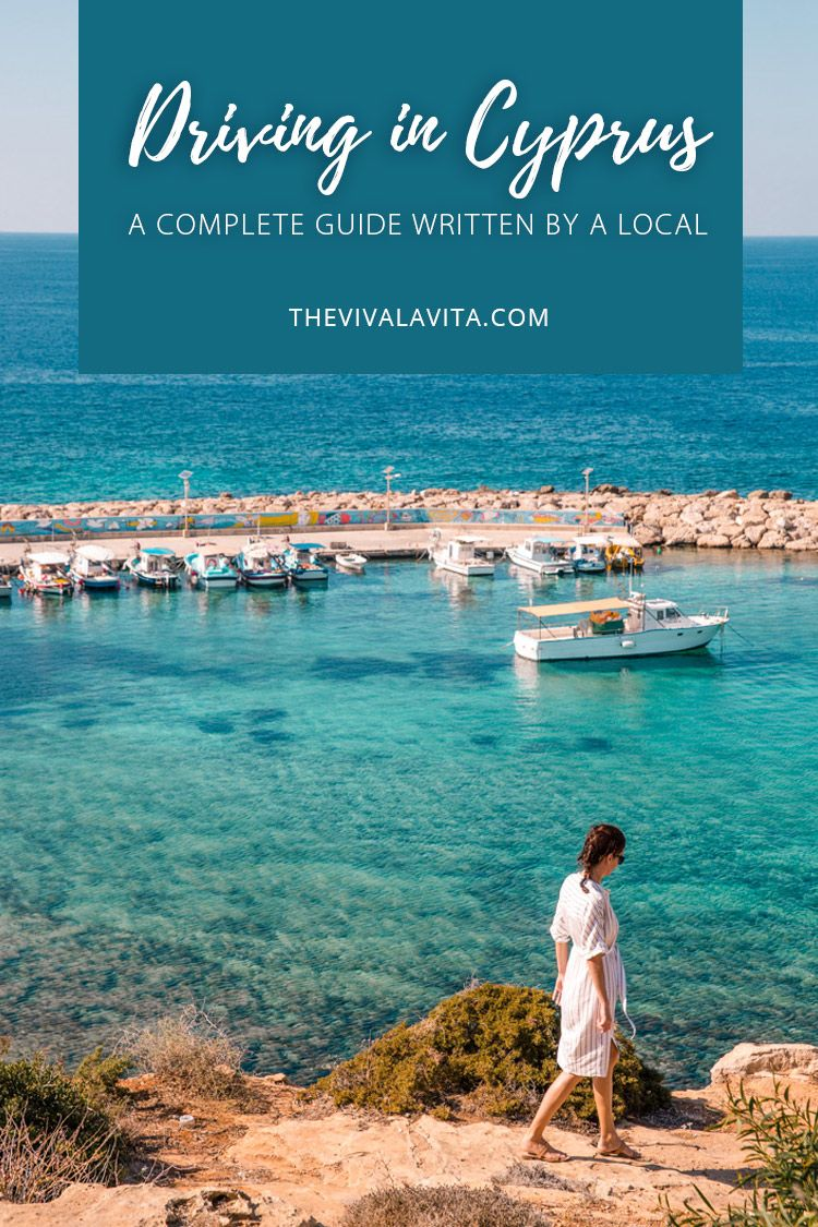 Driving in cyprus the complete guide working holiday