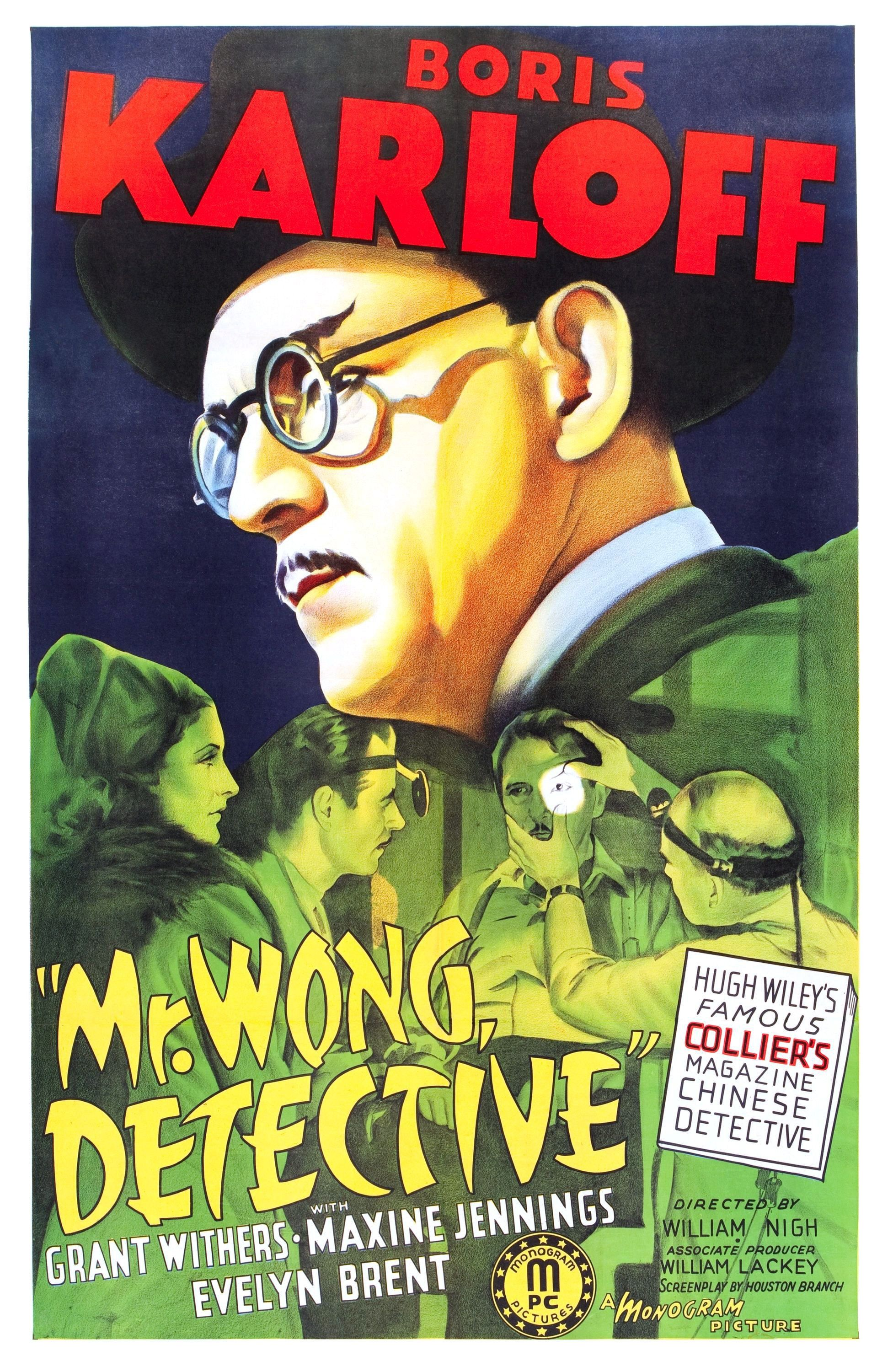 Download Mr. Wong, Detective Full-Movie Free