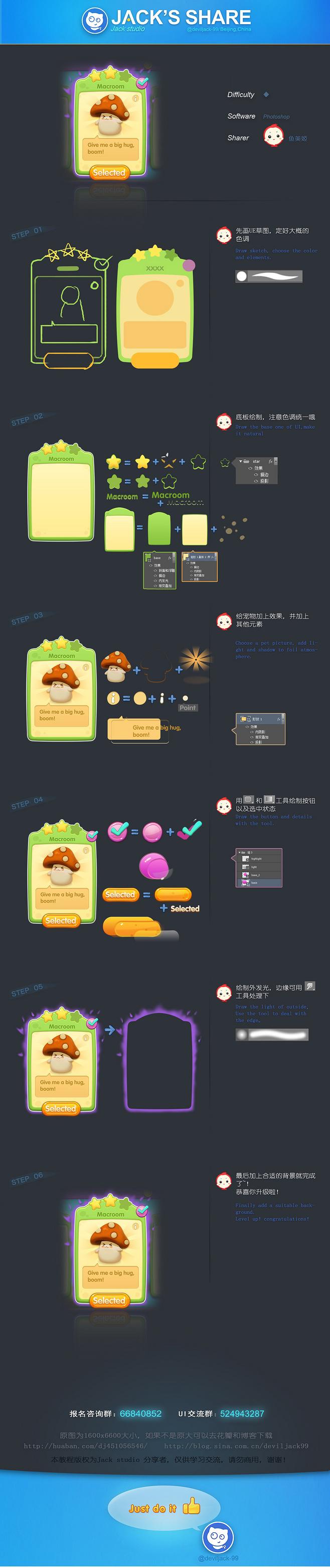 Game Website Design Tutorial