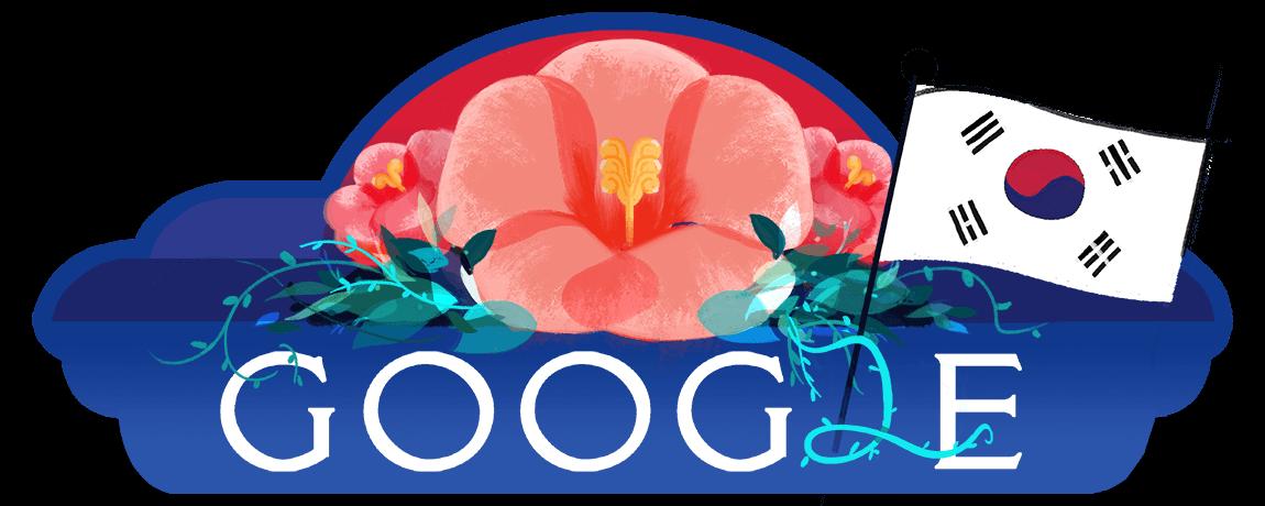 Festa nazionale della Corea del Sud 15/08/2017 South