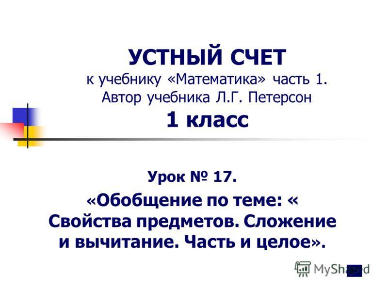 Майл ру дрофа 2018 русский номер 119 9 класс