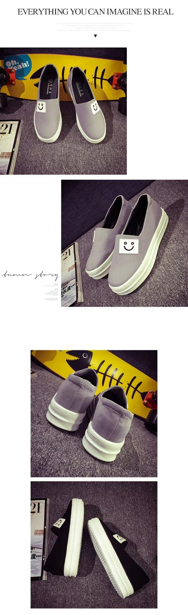 Smiley Platform Slip-Ons - Pixie Pair | YESSTYLE
