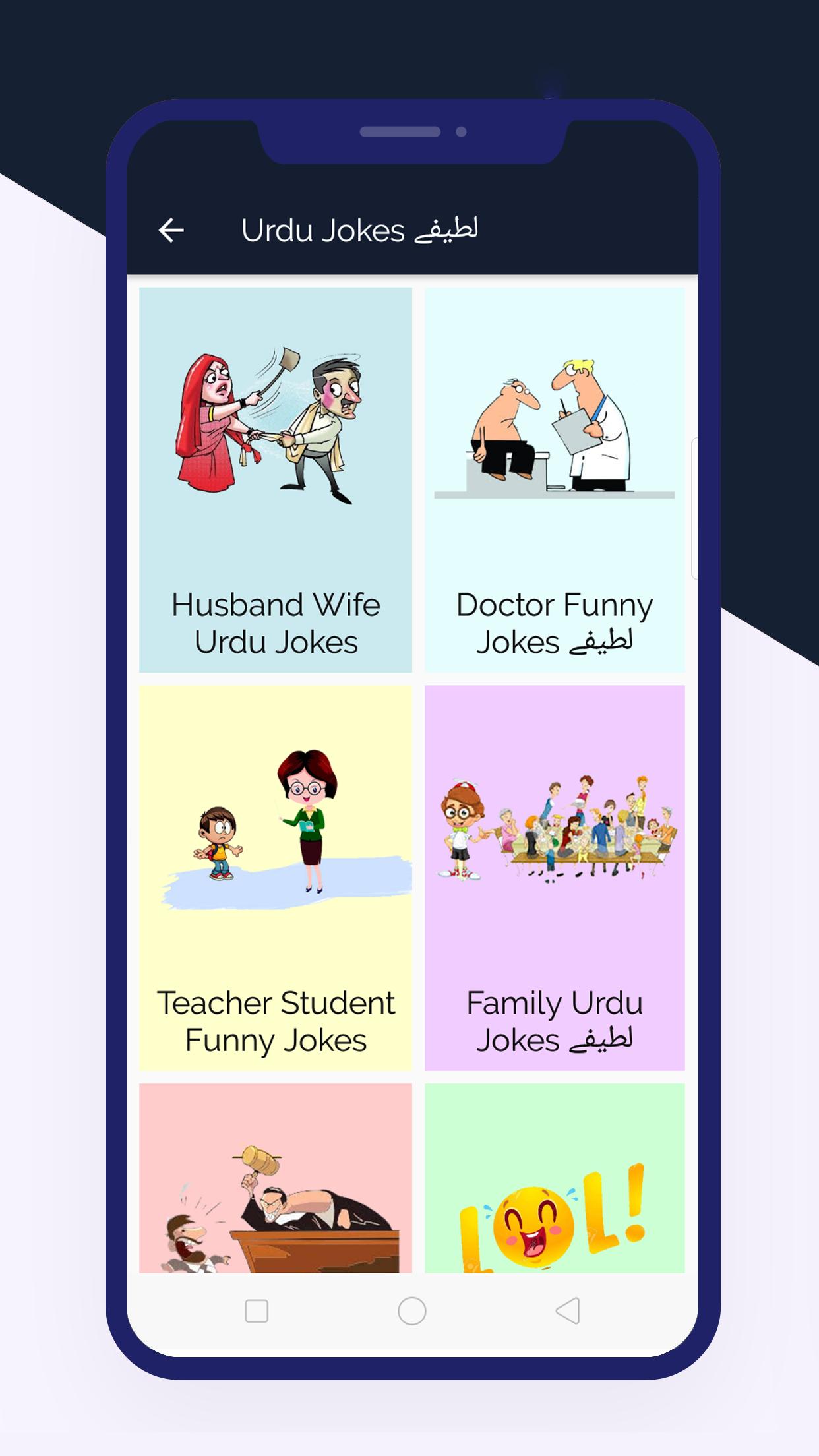 Paheliyan or Mazahiya Jokes in Urdu 2019 Jokes, Jokes