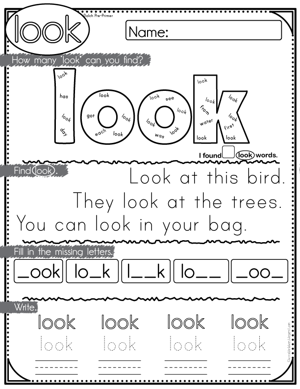 Soft image for free printable sight word activities