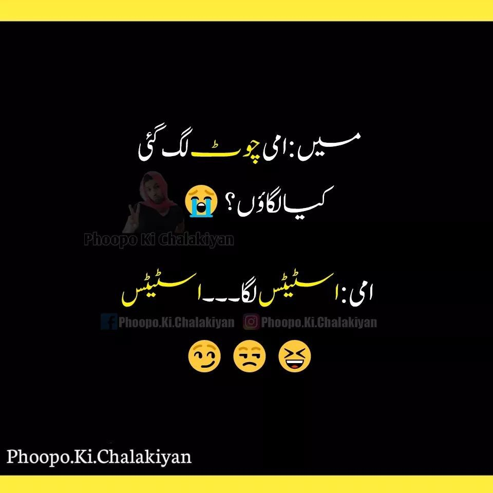 Mri Ammi B Kaml H Hihihi Jokes Quotes Friends Quotes Funny Funny Whatsapp Status