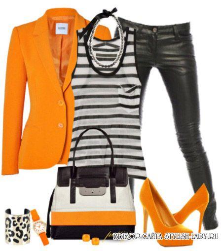 С какими цветами сочетается оранжевый, фото   Модные стили ...