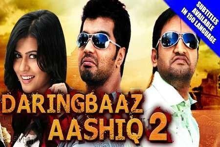 Ho Sakta Hai 2015 movie download 720p