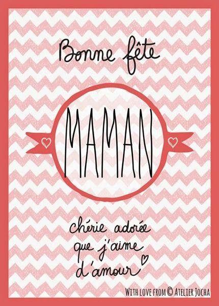 5 Plusieurs Modeles De Cartes De Voeux Bonne Fete Maman De La