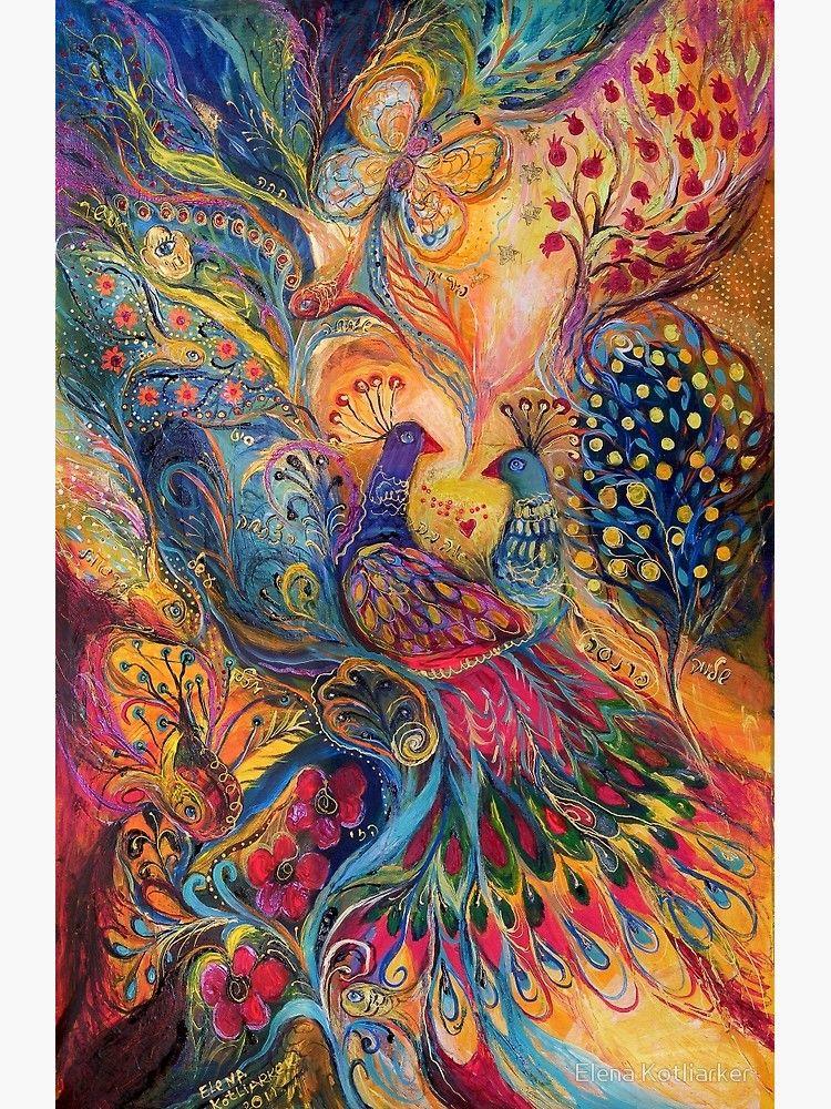 'The Magic Garden' Canvas Print by Elena Kotliarker