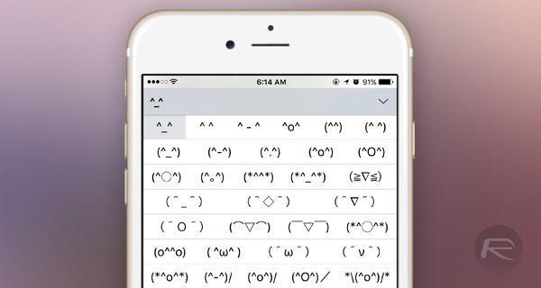 Enable The Hidden iOS Emoticon Keyboard On iPhone Or iPad