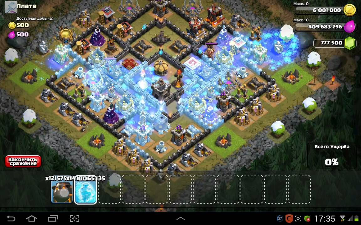 Clash of magic v. 9. 105 (r1) — приватный сервер clash of clans.