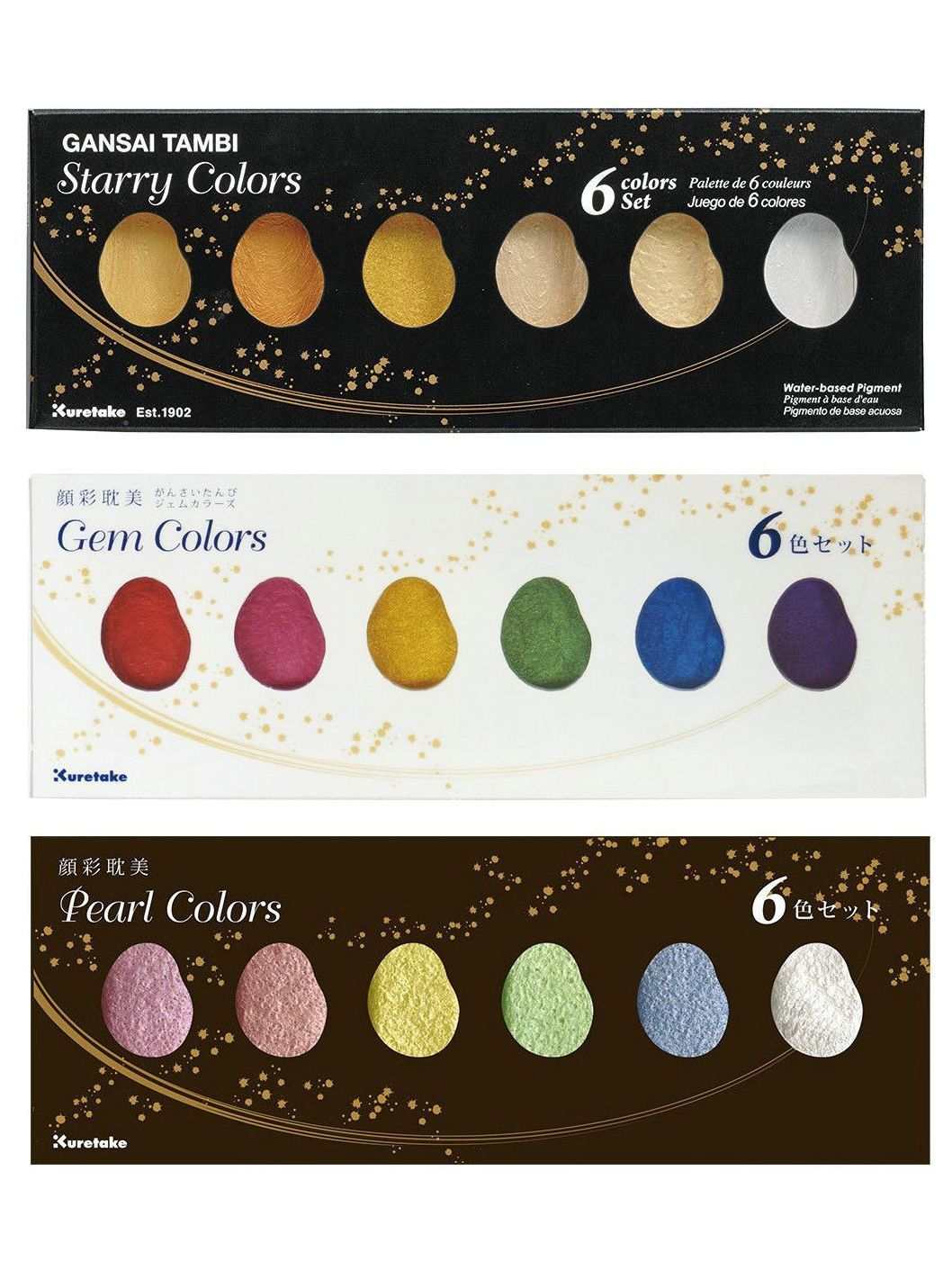 Starry Watercolor Paint Set Watercolor Paint Set Metallic Gold