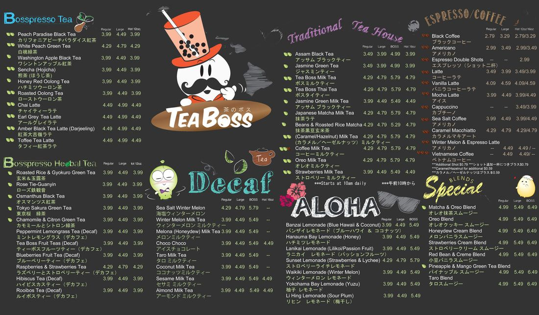 Tea Boss Kissa Restaurant Cafe Food Menu Cafe Food Food Menu Menu