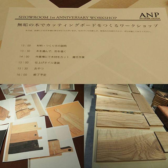 """love440.rollyお友だちのお店でワークショップに参加  無垢の木でカッティングボード作ります(*≧∀≦*) アタシ、イチバン手前の""""たも""""をchoice  #ANP #ANP interior design #無垢の木 #カッティングボード #手づくり #木 #木のぬくもり"""