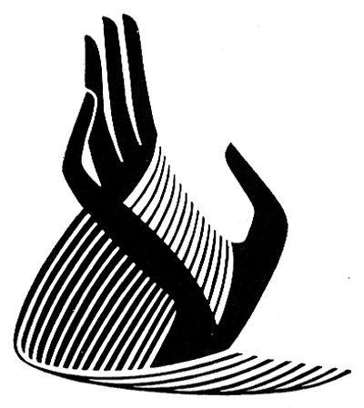 Nice Logo F.H.K. Henrion, textile manufacturer (England