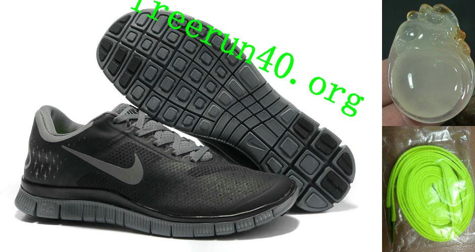 new products e206f 4d996 Least amount of white I ve found yet.... nike free