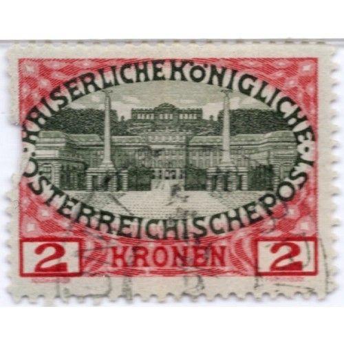1908 Austria 60th Anniversary of the Reign of Emperor Franz Josef I (ST284a)