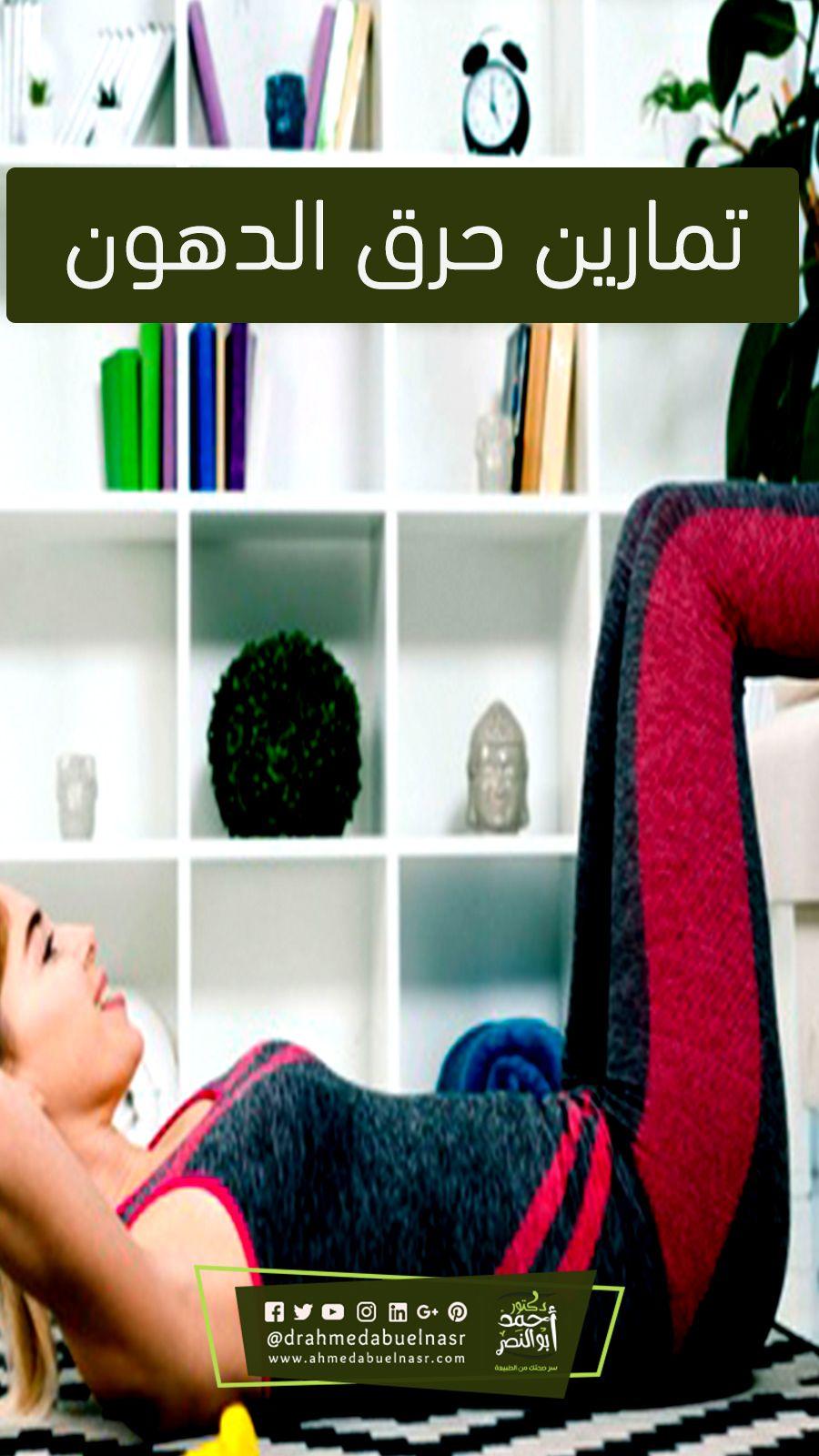 تمارين حرق الدهون بالصور Merino Wool Blanket Wool Blanket Blanket
