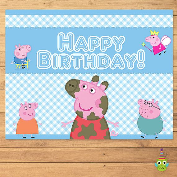 Printable Peppa Pig Birthday Sign Blue by PartyPrintables37, $1.00