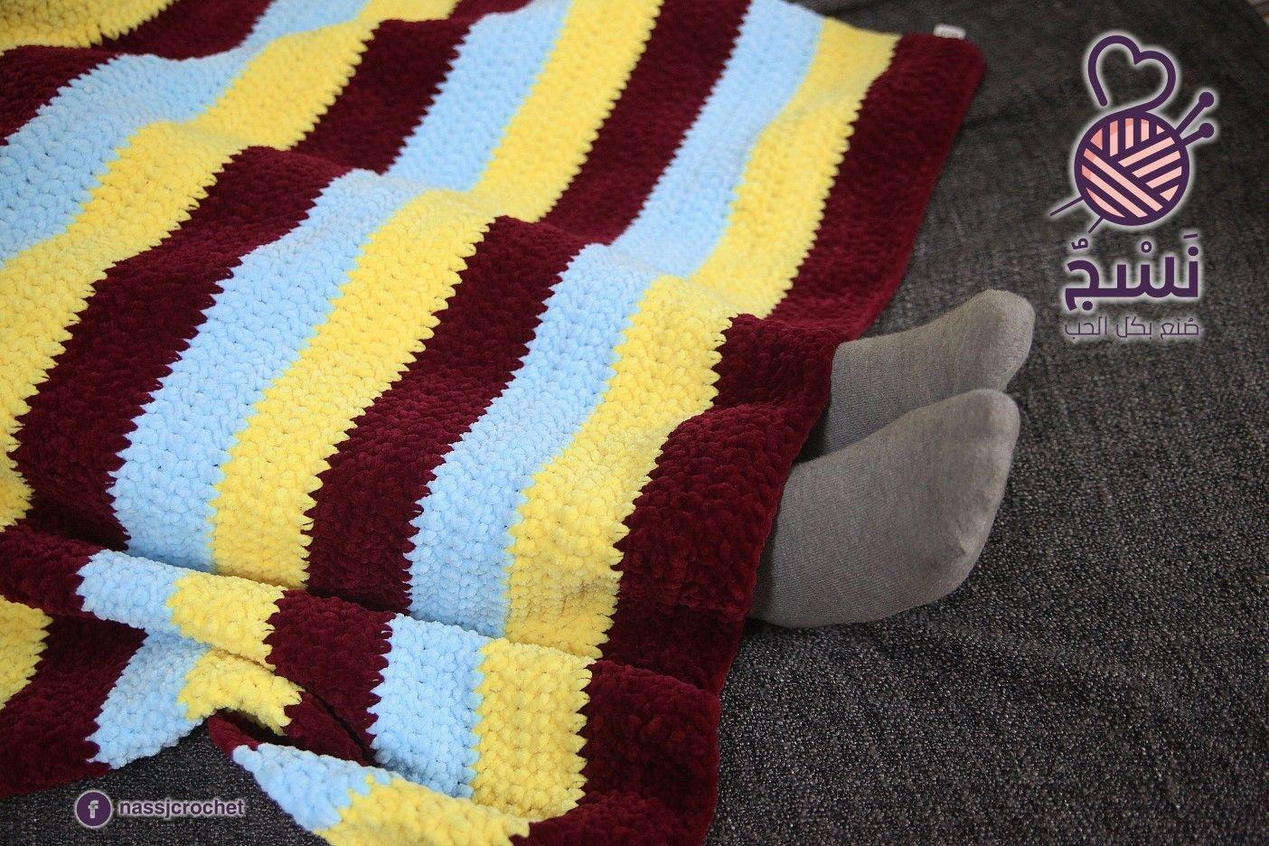 نودع الشتاء بالبطانية القطيفة بطانية من خيوط القطيفة المميزة بتضمنلك دفء بلا حدود نعومة فائقة ألو Throw Blanket Blanket Crochet Blanket