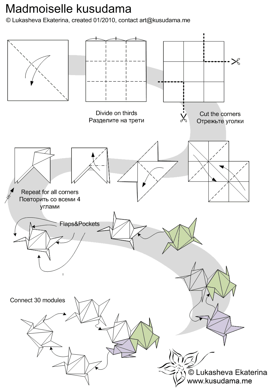 460bd0e6a5184cb25b7c00344e9b3068 diagram for radianta whirl kusudama wedding pinterest modular origami diagrams at gsmportal.co