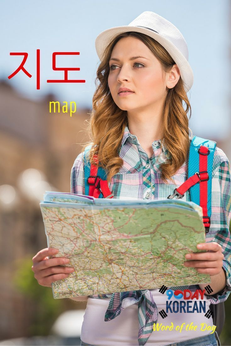 """Here's today's Korean word of the day! The word means map."""" If you cant read this word yet, download our free EPIC Korean reading guide by clicking the link in our bio and well teach you in 60 minutes. Repin if this was helpful! #90DayKorean"""