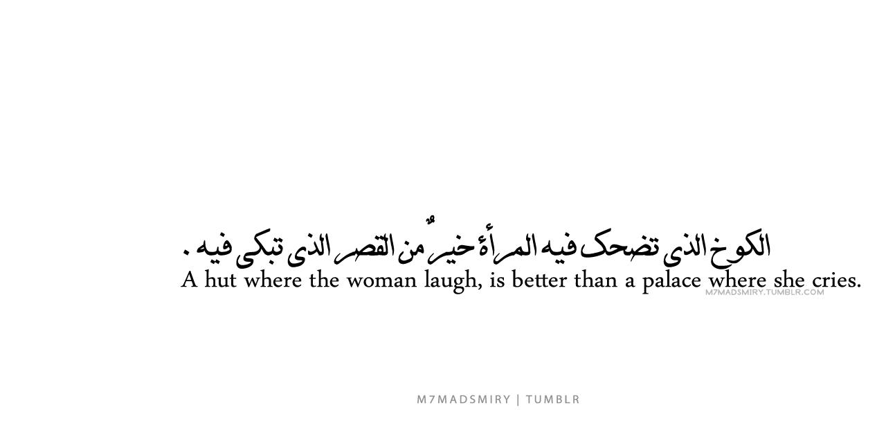 X M7madsmiry جبران خليل جبران Prophet Quotes Pretty Words Arabic English Quotes