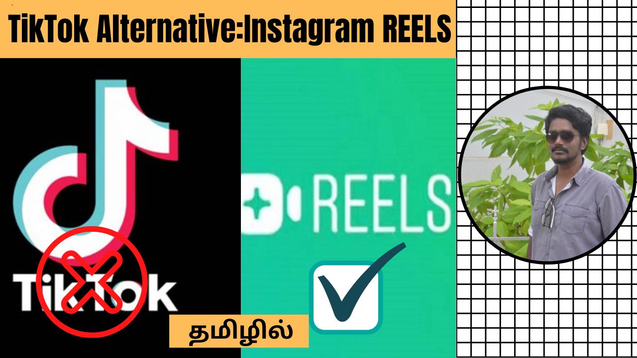 Instagram Reels India Instagram Reels Vs Tiktok Tiktok Alternative App Tamil Digital Naveen Instagram Alternative Help Me