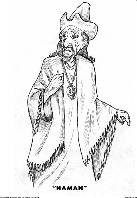 Purim Hamentashen Stock Illustration Illustration Of Cookie