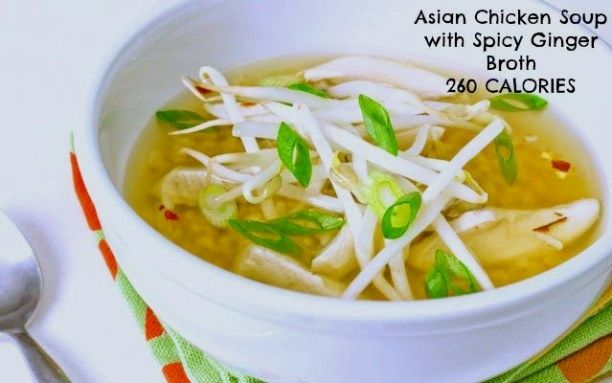 Calories in spicy asian vegetable soup simply excellent